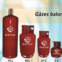 gāzes baloni - propāns-butāns