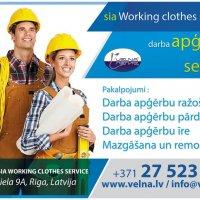 """Darba apģērbi, Aizsargapģērbi, Specapģērbi visu veidu no ražotāja """"Velna""""."""