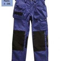 Darba apģērbi / Bikses no &quo