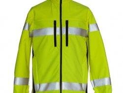 Рабочая одежда / Куртка Softsh