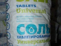 "Sāls tabletes ""Universālās"""