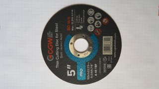 abrazivais disks 1251.0