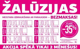 Zaluzijas