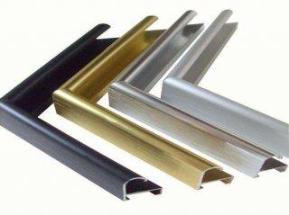 Алюминиевые рамы