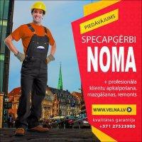 NOMA / ĪRE - Darba apģērbu  Ve