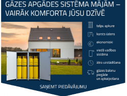 Gāzes apkures sistēma SAURIDA
