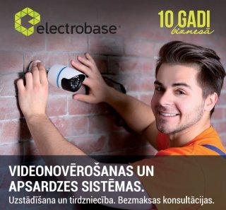 Videonovērošanas un apsardzes